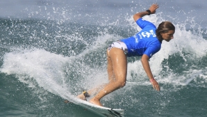 Признаха световен рекорд в дамския сърф