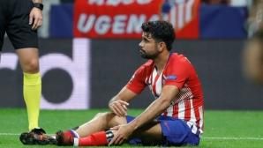 Диего Коща ще може да играе за Атлетико Мадрид срещу Виляреал