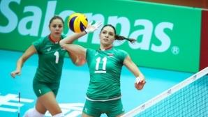 Христина Русева: Горди сме от победата над Тайланд