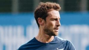 Маркизио отказал трансфер в Милан