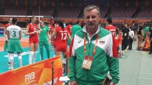 Любомир Герасимов: Имаме потенциал да влезем сред най-добрите 8 в света