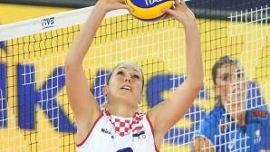 Шампионка на Европа подписа с Марица