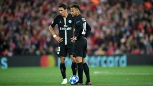 Подозрения за уреден мач на ПСЖ в Шампионската лига