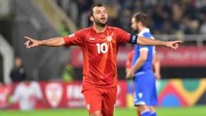 Неостаряващият Пандев поведе Македония към трета поредна победа