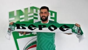 Берое опитва да вкара Гаджев във форма за ЦСКА-София