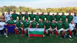 Историческа победа в Сърбия за българското ръгби