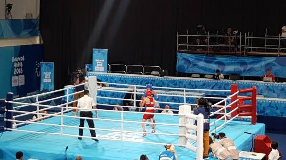България записа най-успешната си младежка олимпиада, Горяна Стоева остана...