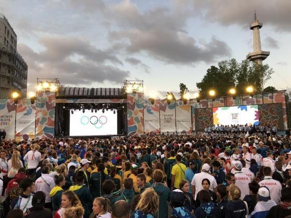 Закриха младежката олимпиада в Буенос Айрес