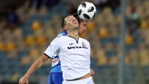 Загорчич: Параскева ще остане още няколко дни