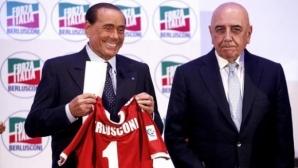 Берлускони дава съвети на Гатузо