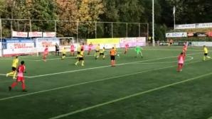 Вратар спаси отбора си от загуба с брилянтен гол (видео)
