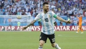 Аржентина без Меси и през ноември