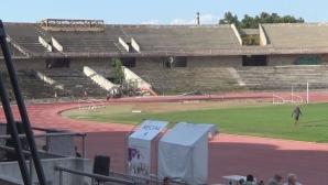"""Първата част от реконструкцията на стадион """"Пловдив"""" ще струва 15 милиона лева"""