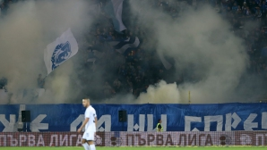"""Две хиляди """"сини"""" привърженици щурмуват Разград, """"Лудогорец Арена"""" ще бъде пълен"""