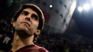 Кака за Пакета: Милан се уреди с истинско бижу