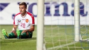 Люксембург U21 - България U21 (съставите)