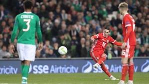 Уелс удари Ейре в дербито на Британия