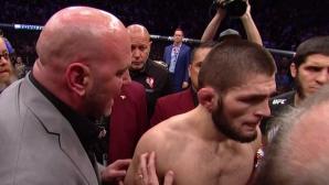 Дейна Уайт: Нурмагомедов остава в UFC (видео)