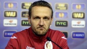 Още един сърбин в полезрението на белгийската прокуратура заради скандала с уредени мачове