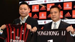 Милан отчете рекордни загуби