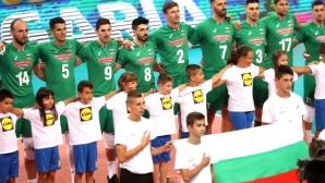 Вижте съперниците на България по пътя към Олмипиадата в Токио 2020