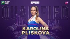 Ясни са всички участнички в Шампионата на WTA