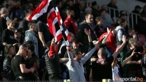 Феновете на Локомотив (София) поднесоха извинение за вандалската постъпка в Хирошима