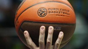 Четири отбора с максимален актив след втория кръг в Евролигата