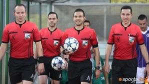 Съдийски назначения за мачовете от 12-ия кръг на Първа лига