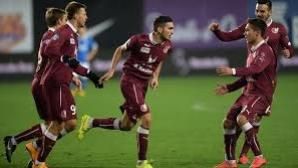 УЕФА изхвърли Рубин (Казан) от европейските клубни турнири