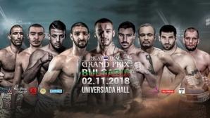 Посетете зрелищната първа галавечер на Muay Thai Grand Prix Bulgaria! (снимки и видео)