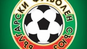 БФС с писмо до клубовете за превенция срещу уредените мачове при юношите