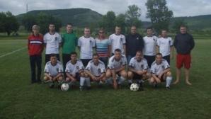 ФК Стан прекратява участието си в Южна