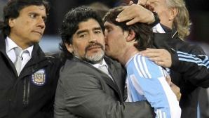 Марадона ще се изяснява с Меси