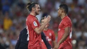 Реал Мадрид ще пътува до Африка за Ла Копа, Барса също научи своя съперник