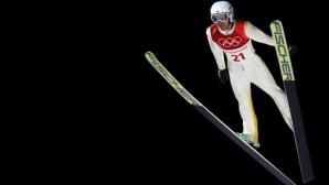 Ски скачачът Влади Зографски: Ментално съм по-добре