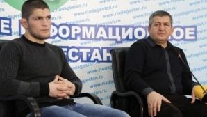 Бащата на Хабиб покани Конър в Дагестан