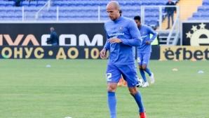 Стоянович обяви с кои футболисти ще търси победата в Разград