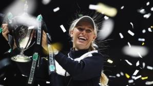 Вожняцки срещу Плишкова в Шампионата на WTA