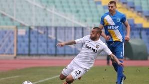 Антон Огнянов: Няма как да съм доволен, след като не сме победили