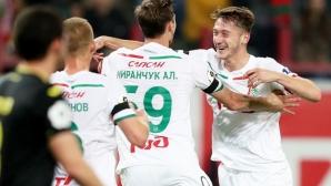 Локомотив Москва с трета поредна победа