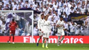 """Реал Мадрид - Леванте 0:2, ужасяващи 45 минути за """"белите"""" (следете тук)"""