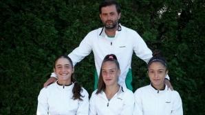 Трима български специалисти на конференцията на треньорите на Тенис Европа