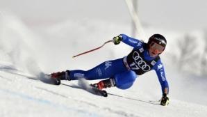 Олимпийската шампионка в спускането под въпрос за Световното