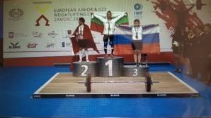 Даяна Димитрова взе първо злато за България на ЕП по щанги U20