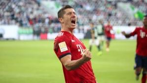 Волфсбург - Байерн 0:0 (гледайте тук)