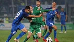 Лудогорец - Левски 0:0