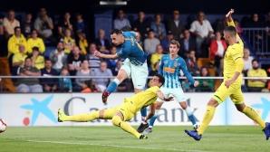 Виляреал - Атлетико Мадрид 1:1 (гледайте на живо)