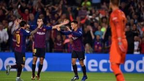 Барселона се настани на върха, но загуби Меси (видео+галерия)