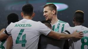 Трети фаворит в Русия се провали